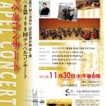 コンサート画像